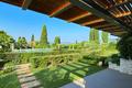 Privatgarten - giardino privato